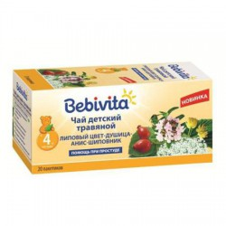 Чай, Бебивита 20 г липовый цвет душица анис шиповник с 4 мес.