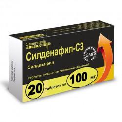 Силденафил-СЗ, табл. п/о пленочной 100 мг №20