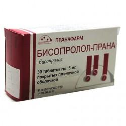 Бисопролол-Прана, табл. п/о пленочной 5 мг №30