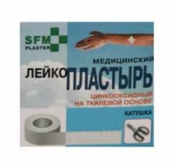 Лейкопластырь, Сфм хоспитал р. 4смх500см №1 на тканевой основе