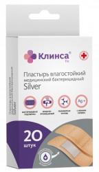 Лейкопластырь бактерицидный влагостойкий, Клинса р. 1.9смх7.2см №20 Сильвер с ионами серебра набор натуральный