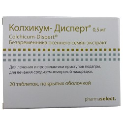 Колхикум-дисперт, табл. п/о 0.5 мг №20