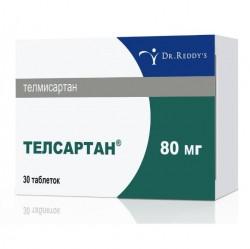 Телсартан, табл. 80 мг №30