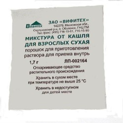 Микстура от кашля для взрослых сухая, пор. д/р-ра д/приема внутрь 1.7 г №1 пакеты