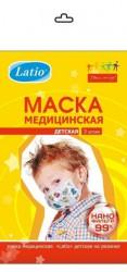 Маска медицинская для детей, Латио №3