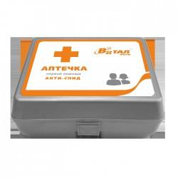 Аптечка первой помощи, арт. 3439 тип 1 Анти-Спид для предприятий