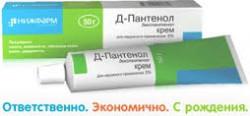 Д-Пантенол, крем д/наружн. прим. 5% 50 г №1