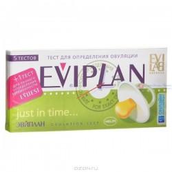 Тест на овуляцию, Эвиплан №5+№1 + тест на беременность