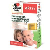 Доппельгерц актив Витаминно-минеральный комплекс 50+, табл. №30