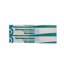 Лейкопластырь бактерицидный, Унипласт р. 1.9смх7.2см №1 верофлекс эластичный в карт. уп.